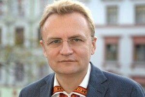 Андрій Садовий заявив про свою відставку з очільника «Самопомочі»