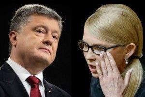 Порошенкочи Тимошенко?Стають зрозумілими фаворити виборів*