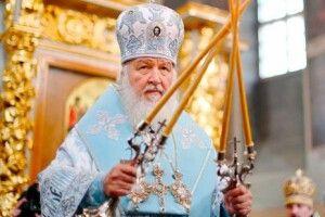 Патріарх Кіріл відмовився робити щеплення від коронавірусу російською вакциною