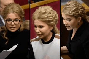 Юлія Тимошенко зізналася, чи робила пластику обличчя (Відео)