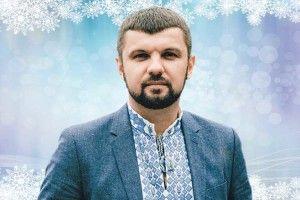Новорічне привітання від народного депутата України Ігоря Гузя