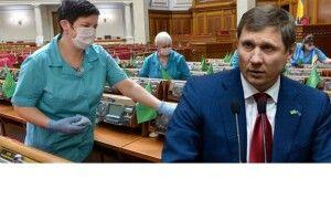 Чудо: нардепи змушені лікуватись у звичайній українській лікарні