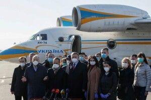Київ підставив плече стражденному Риму