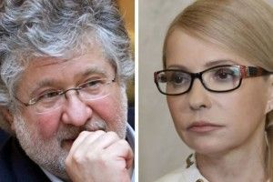 «Обіймаю і цілую»: у мережу злили «інтимну» розмову Тимошенко та Коломойського (Аудіо)