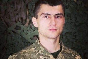 Президент присвоїв звання Героя України уродженцю Волині, який загинув на Донбасі