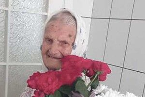 «У 100 літ бабці Марфі заспівали: «Многая літа!»