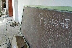 Лучанка вимагає заборонити в школах збирати з батьків гроші на ремонти