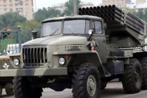 Спеціальна моніторингова місія ОБСЄ зафіксувала 30 реактивних систем залпового вогню «Град» на окупованих територіях Луганщини