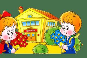 Уляна Супрун розповіла, як не зіпсувати здоров'я дитини у школі