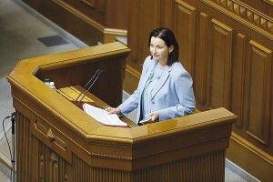 «За мегазлочинні зарплати  відповідає партія «Слуга народу»