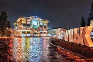 Луцьк визнано найбільш безпечним містом України