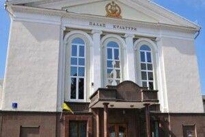 ПрАТ «Волиньобленерго» відповіло на звинувачення у нереагуванні на пожежу в Палаці культури