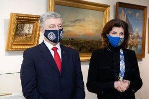 «ДБР спробувало викрасти приватну колекцію картин Порошенків» (оновлено)