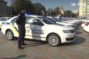 Патрульна поліція Рівненщини отримала 10 нових машин