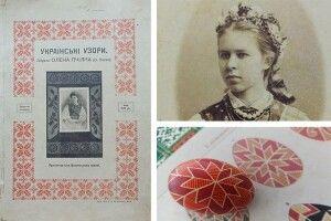 Леся Українка вже з 13 літ пекла паски