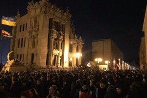 «Варта на Банковій»: біля Офісу Президента ночуватимуть активісти