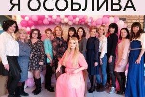 У Луцьку відбудеться фотовиставка світлин жінок, які виховують дитину з інвалідністю