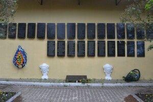 Лучани вшанують пам'ять жертв розстрілу у Луцькій тюрмі 23 червня 1941 року