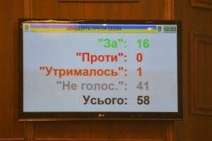 Депутати відмовилися взяти до уваги звіт Савченка