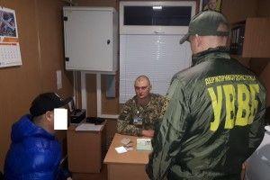 Українських прикордонників двоє іноземців не підкупили ні за євро, ні за гривні (Фото)