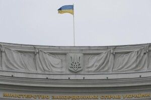 Україна висилає старшого дипломата посольства Росії в Києві