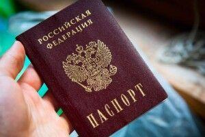 Безпілотник допоміг виявити порушника зросійським паспортом