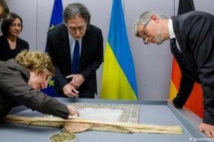 Німеччина повернула Україні вивезену під час окупації царську грамоту ХVIII століття
