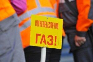 645 споживачів газу на Ратнівщині дав дні будуть без газу