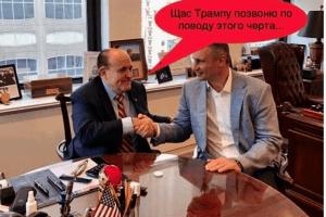 «Зараз Трампу подзвоню щодо цього чорта»: Кличко відповів на тролінг Богдана (фото)