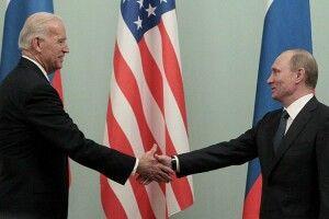Ще й Байден трохи позаглядав в очі Путіну