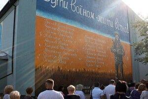 На Вінниччині на честь загиблого нацгвардійця Максима Олексюка намалювали велетенський мурал