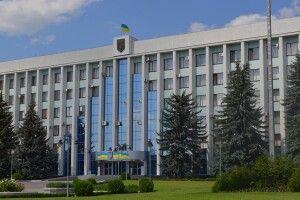 Півтисячі чиновників Рівненщині – на звільнення!