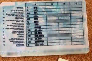 Ковельські патрульні виявили у керманича фальшиве  посвідчення водія
