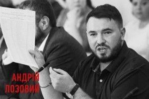У Чехії затримали українського нардепа з Рівненщини із фальшивими євро