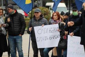 У Рівному протестували проти високих тарифів (Фото)