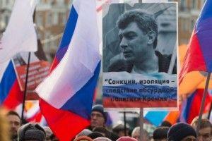 На марші пам'яті Нємцова в Москві скандували «Герої не вмирають» (Відео)
