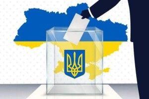За мандат нардепа від Харківської області побореться і… «патріот Волині»
