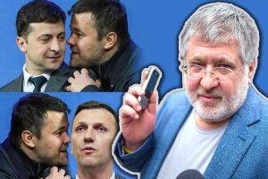 Зеленський і його «Андрій Бліжайший» вручну керують правоохоронними органами