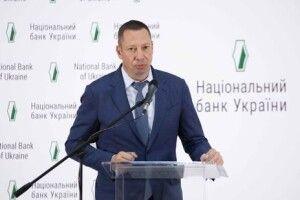 Чизробить новий очільник НБУ курс 30грн задолар напрохання Президента