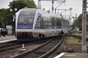 З 19 червня скасовується потяг «Здолбунів – Хелм»