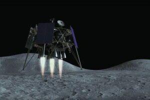 Український апарат доставлятиме вантаж на Місяць (Відео)