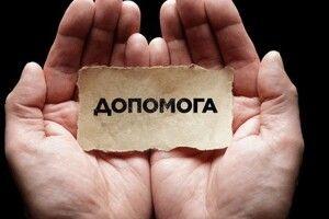 «Чоловік рятується від болю… роботою»: волинянка просить допомоги для коханого