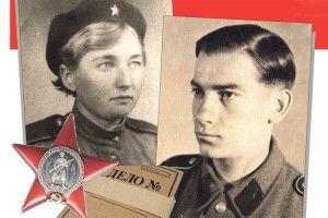 І поєдналось непоєднане: він — бандерівець, вона — радянська радистка