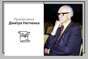 Ліга українських меценатів обрала найкращих