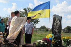 На Луччині освятили пам'ятник українському герою