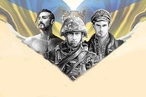 Хто винен, що і після 29 років Незалежності Україна мусить  боронити свою державність?
