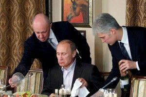 Загинув особистий «кухар Путіна»?