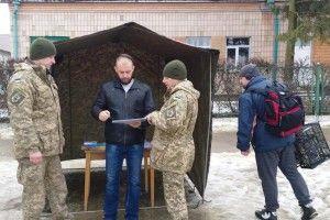 Жителів Здолбунівського району запрошували до лав ЗСУ