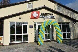 У Піщі Шацького району нова амбулаторія