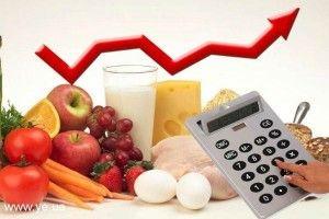 Волинь: цього року ціни ростуть майже удвічі повільніше, ніж минулого